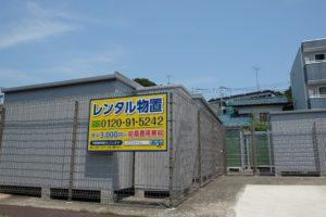 屋外型レンタル収納スペース